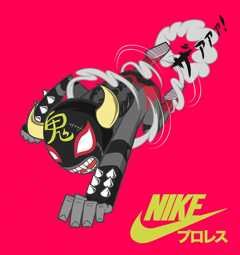 Chibi Oni: NIKE プロレス | by TEACHER E