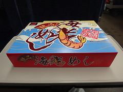 Shrimp rice bento