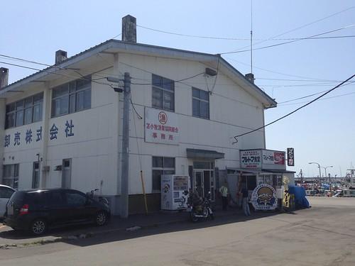 hokkaido-tomakomai-marutoma-shokudo-outside