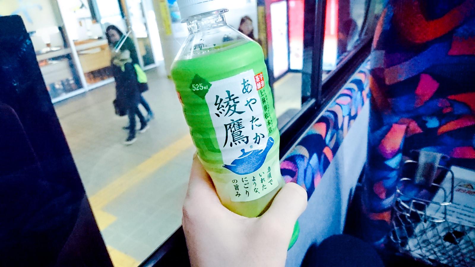 廣島旅行 5