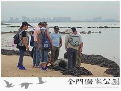 金門國家公園海岸環境教育(0604)-07