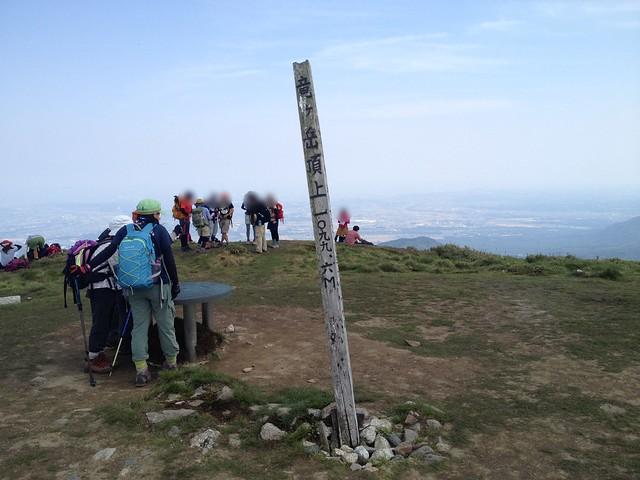 竜ヶ岳 山頂 山名板