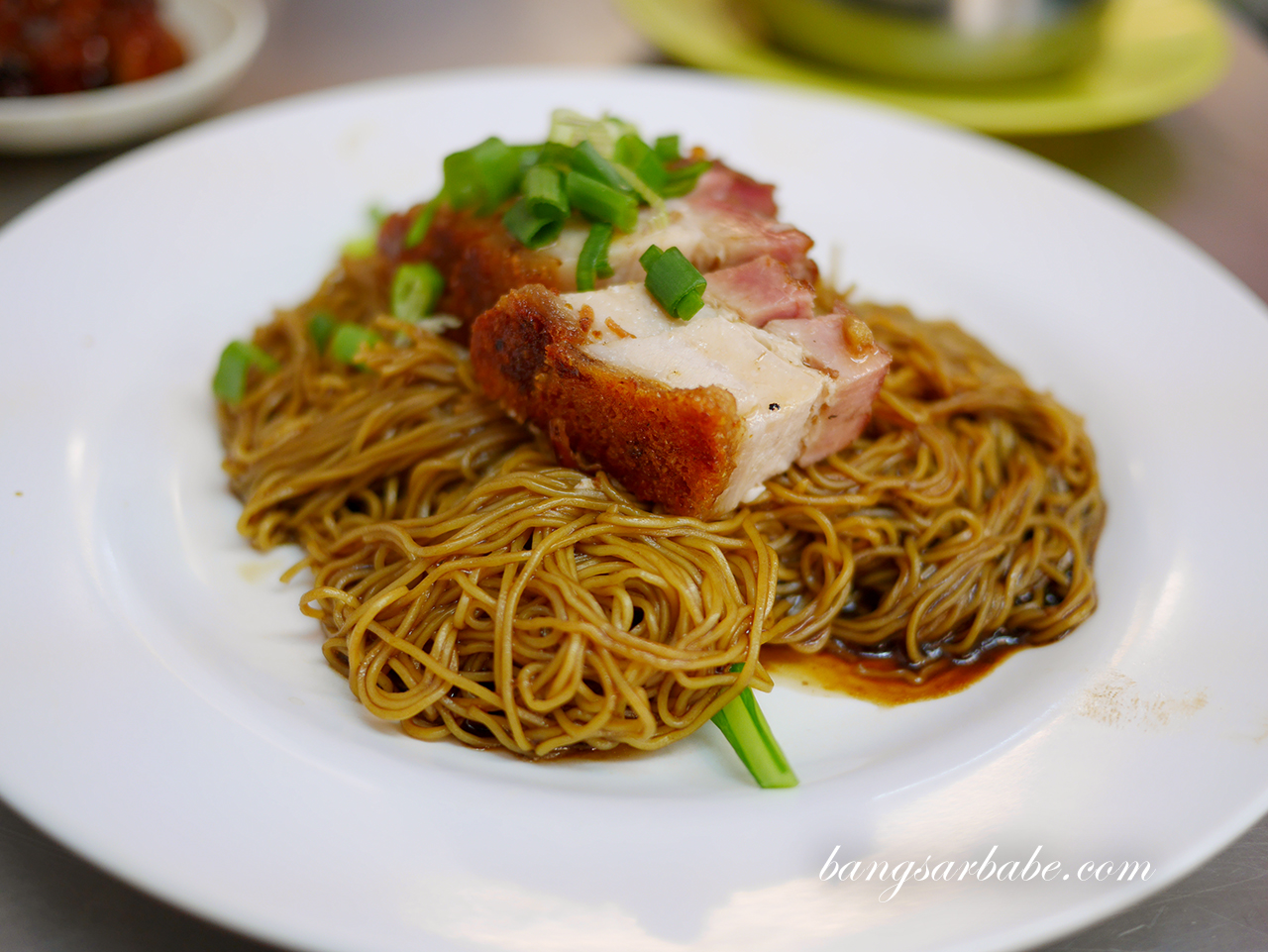 Wantan Mee with Siew Yuk