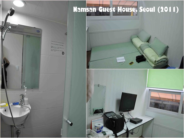 Namsan Guest House 3 01