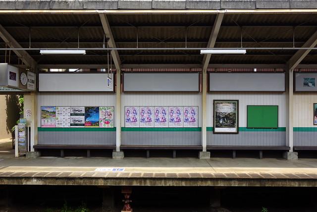 2016/05 叡山電車修学院駅 ご注文はうさぎですか??ポスター #23