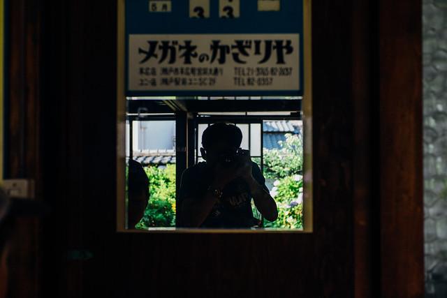 Seto_Owariseto_07