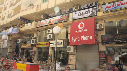 Syrian shops and restaurants