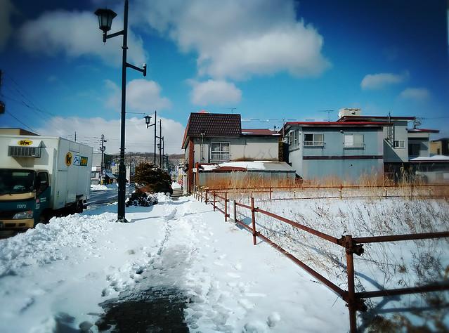 Noboribetsu in Winter 2 - travel.joogo.sg