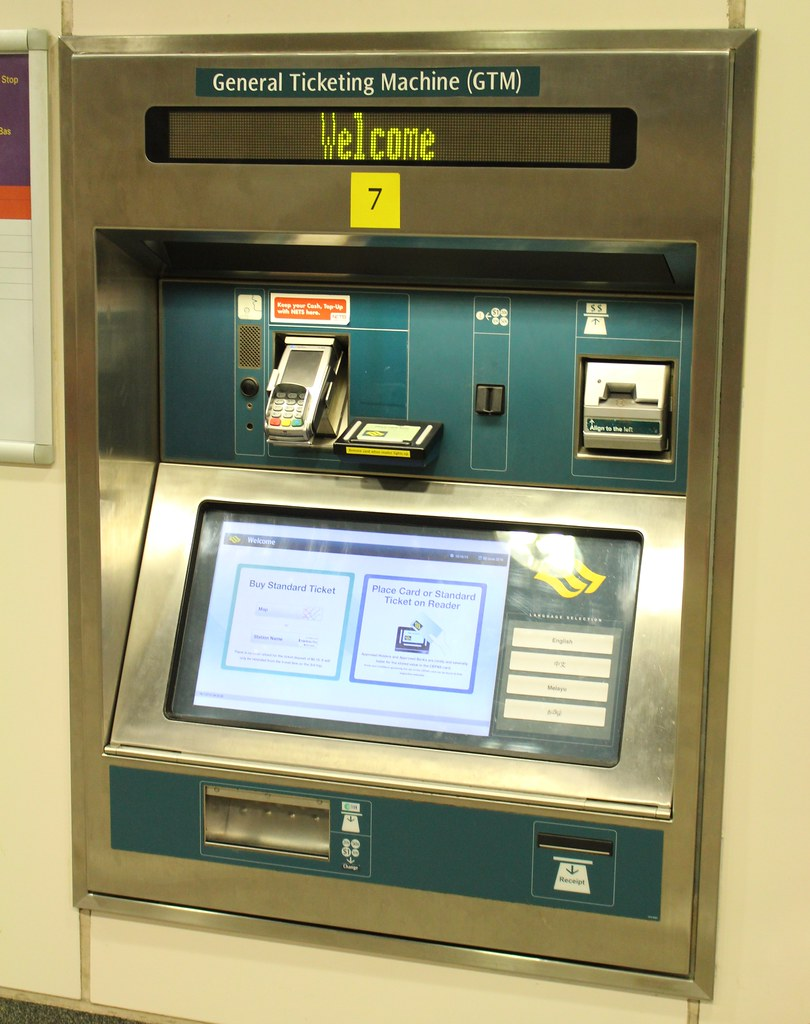 Singapore MRT: General Ticket Machine
