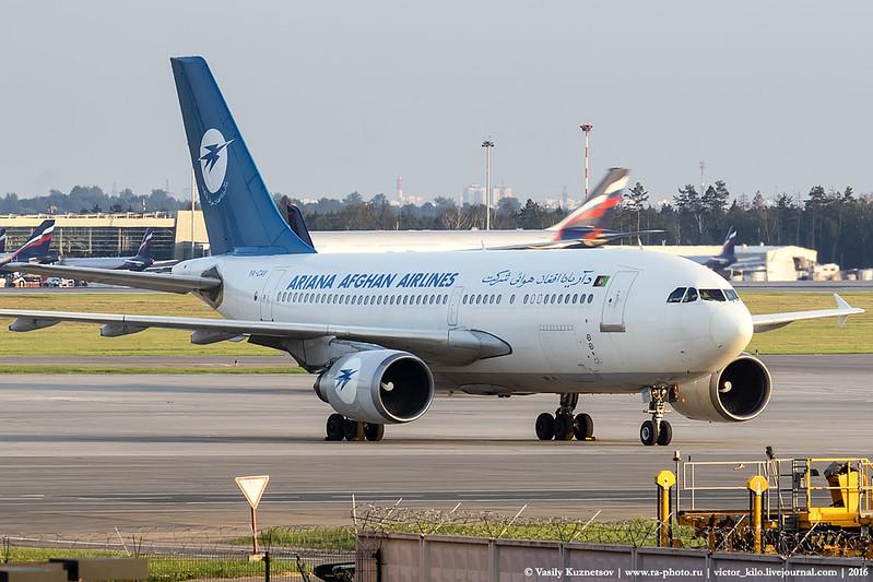 Ariana Afghan Airlines Airbus A310 YA-CAV