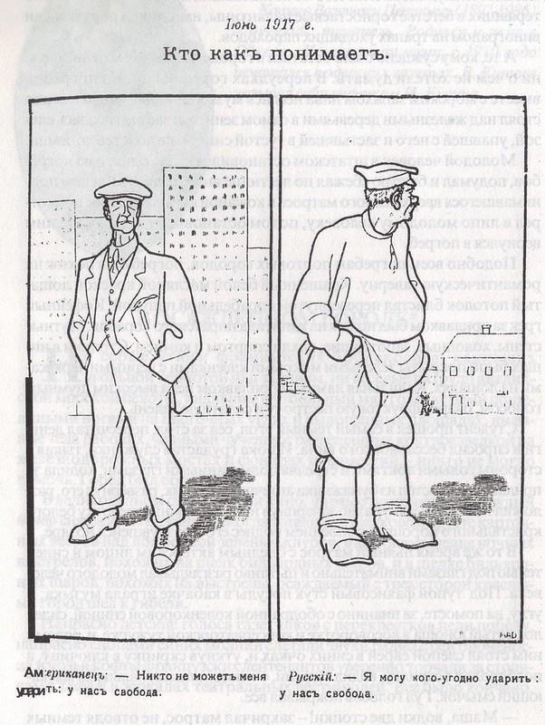rusia_libero_1917