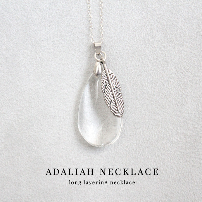 adaliah necklace