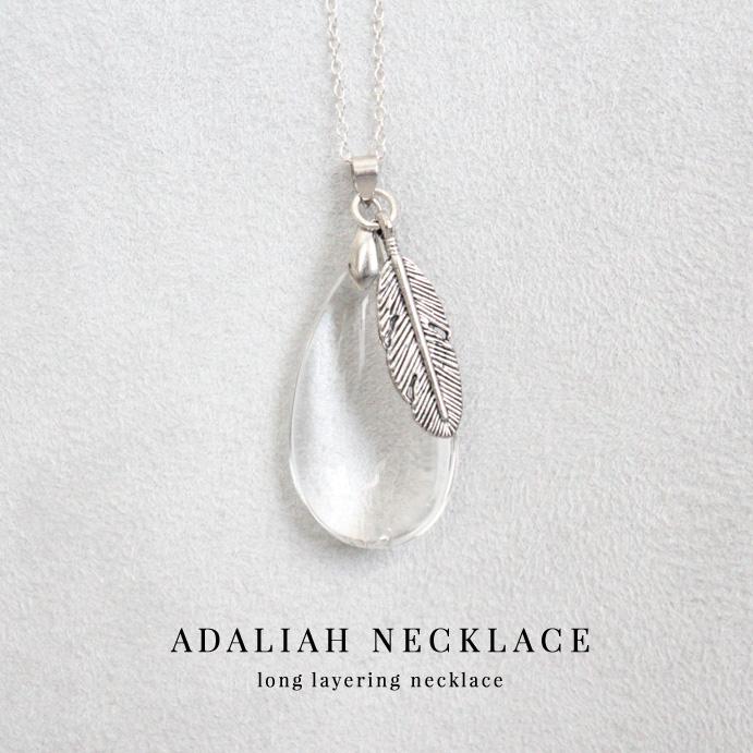 adaliah necklace