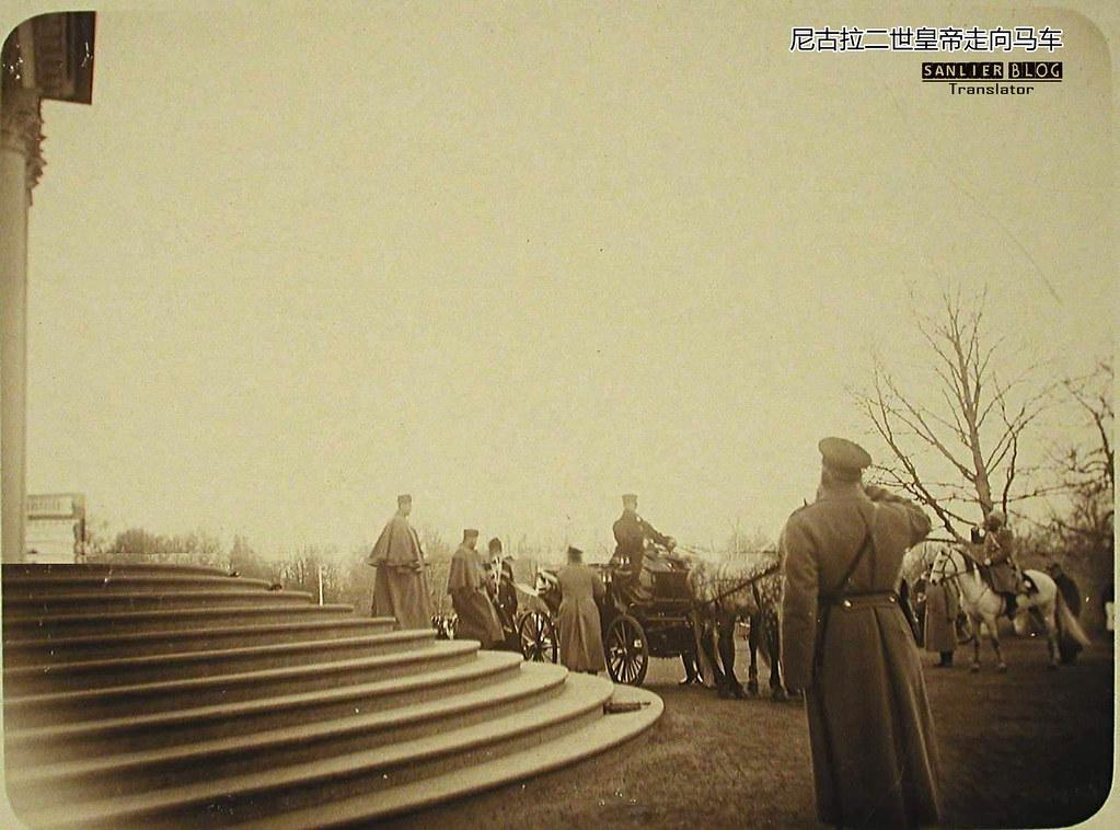 1895年奥莉佳女大公皇村洗礼04