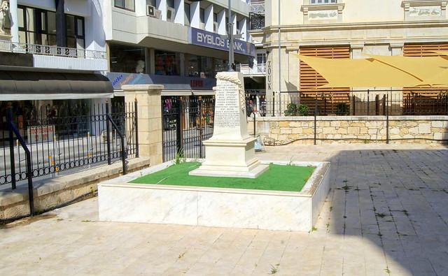 Каменный обелиск с крестом, Лимассол, Кипр