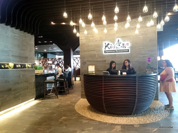 Kiu Japanese Restaurant reception desk