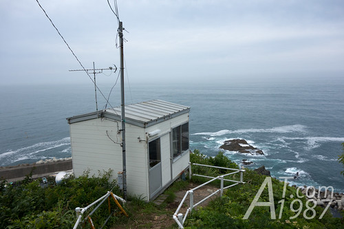 Kosode Coast Monitoring Hut