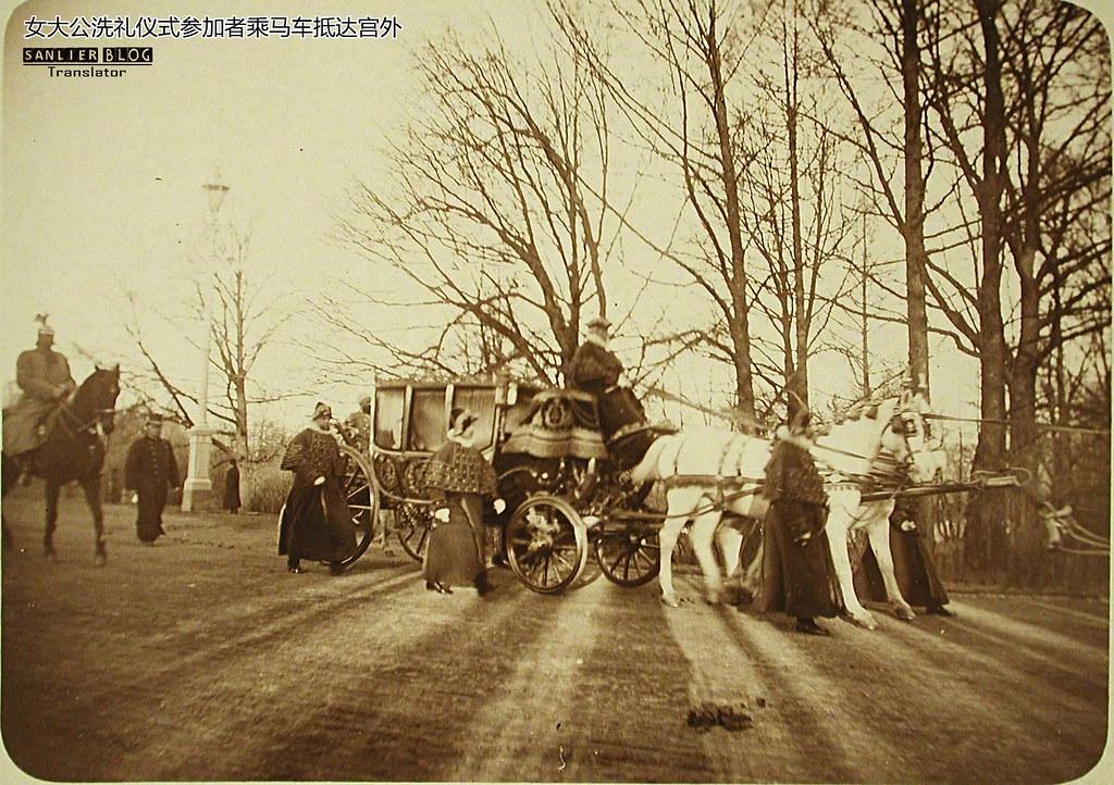 1895年奥莉佳女大公皇村洗礼09
