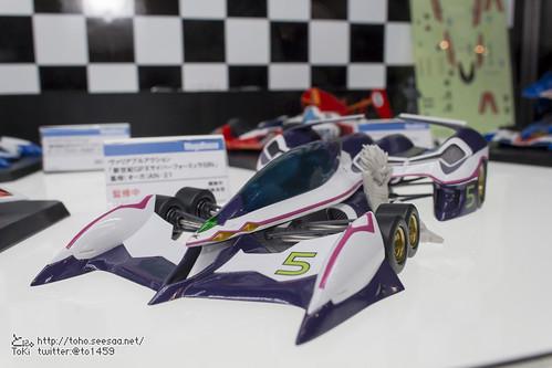 MegaHobbyEXPO2016_Spring_4-37