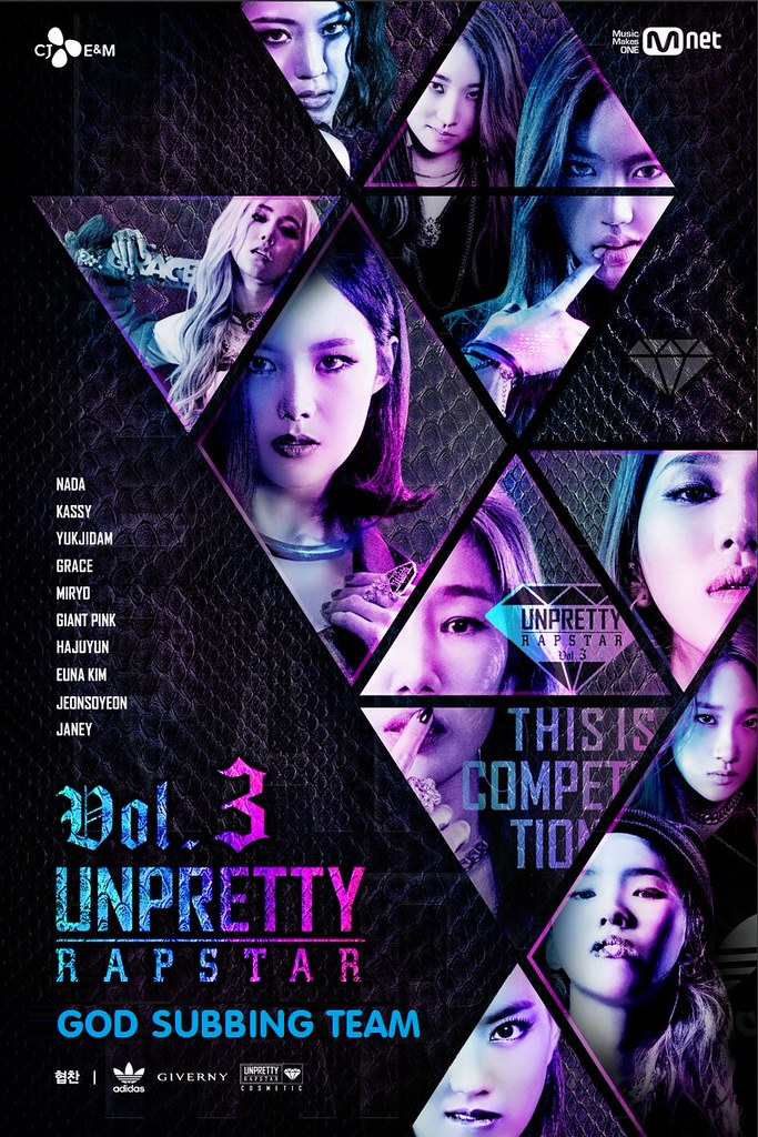 Unpretty Rapstar Vol.3 (2016)