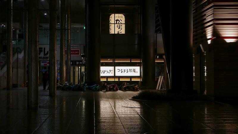 27410613234 2d3ece442f c - REVIEW - Park Hotel Tokyo (Artist Room - Geisha)