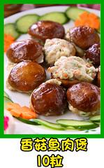 香菇魚肉煲-后里租車后里烤肉后里車站后豐鐵馬道