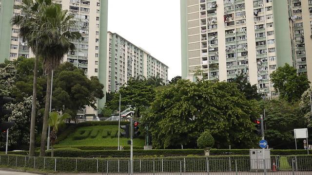 Oi Man Estate