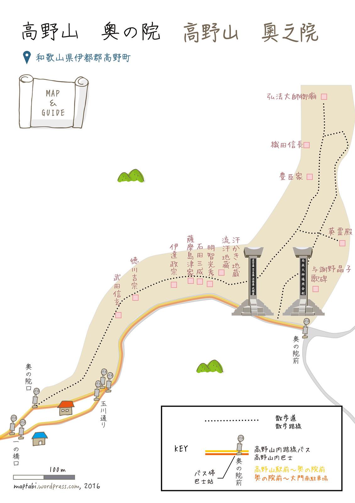 koya_okunoin_map