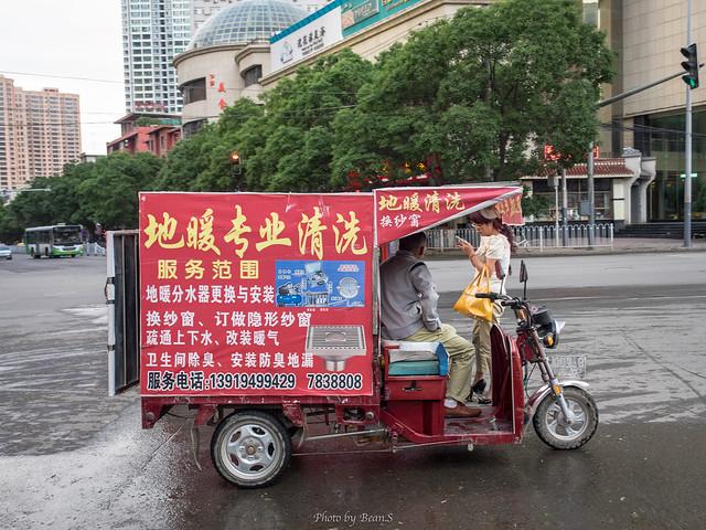 蘭州市街・廣告三輪車