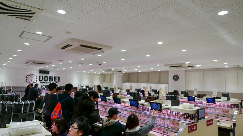 27922416602 566cff63d6 c - REVIEW - Park Hotel Tokyo (Artist Room - Geisha)