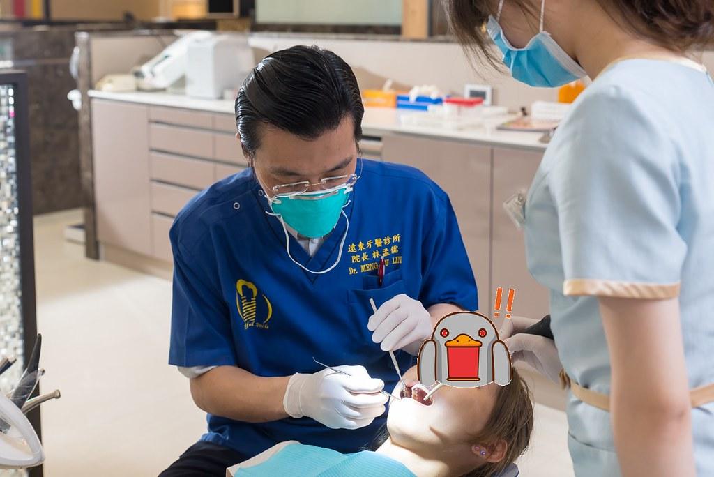 我在台南遠東牙醫矯正牙齒 沒想到牙齒矯正也矯正了我的人生! (5)