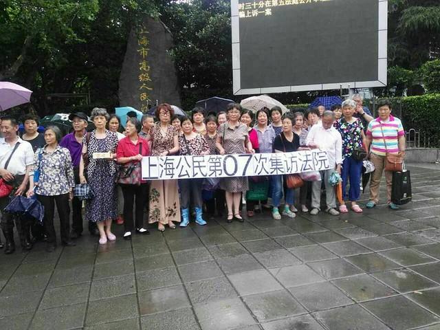 上海公民第7次集访人大、高院督促处理违法的法官