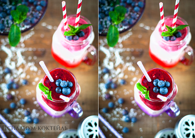 Psyllium Coctail with Berry Compote