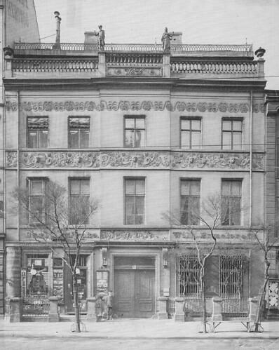 Ermeler-Haus um 1900