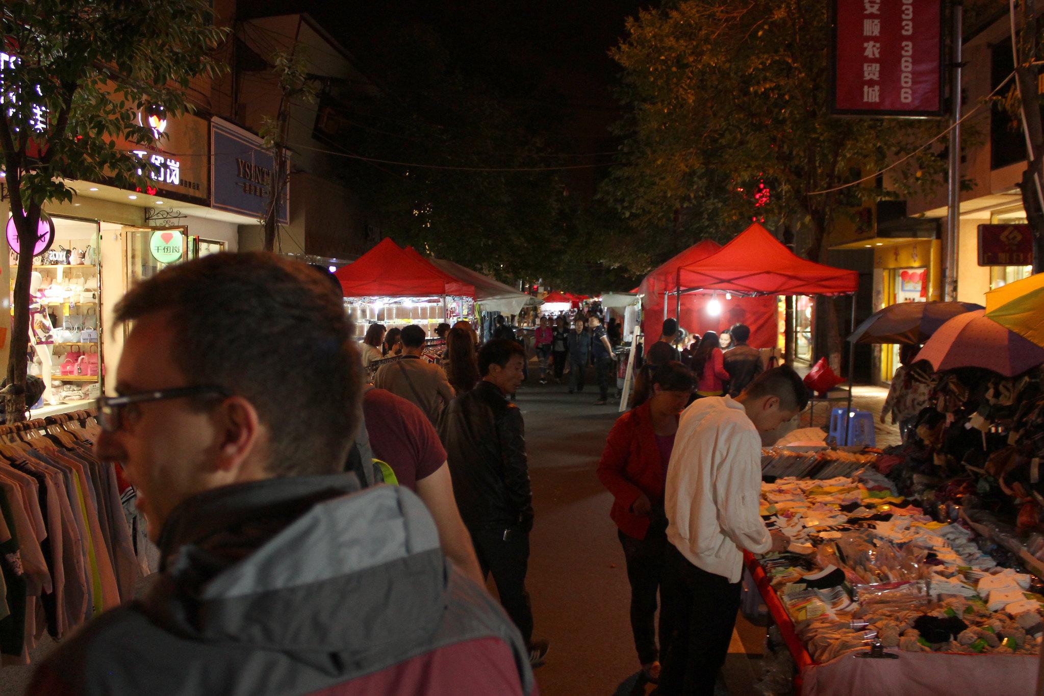 Anshun Street Market