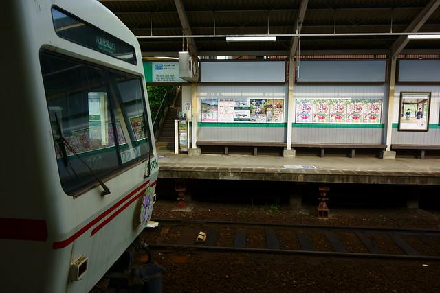 2016/06 叡山電車×三者三葉 ラッピング車両 #08