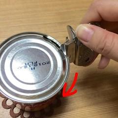 缶切り問題