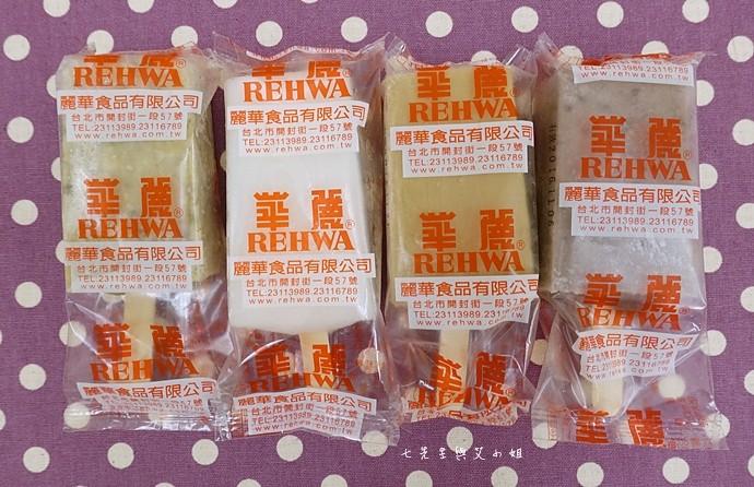 8 麗華餅店 冰棒 西點 檸檬 花生 紅豆 綠豆