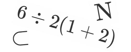 数学】曖昧な記号や用語, 表記 -...