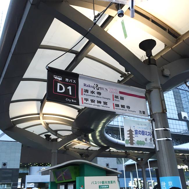 d1 bus kyoto