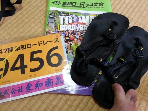 """援人号0701便 南相馬→東和""""地獄坂""""行き"""
