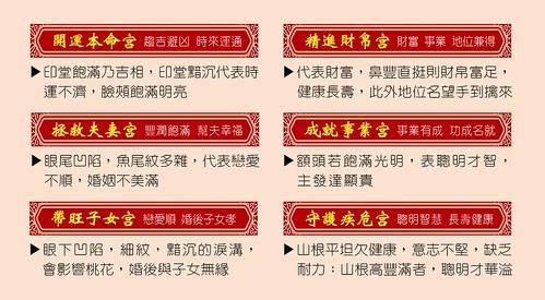 2014春季版-美人報-修-cs3