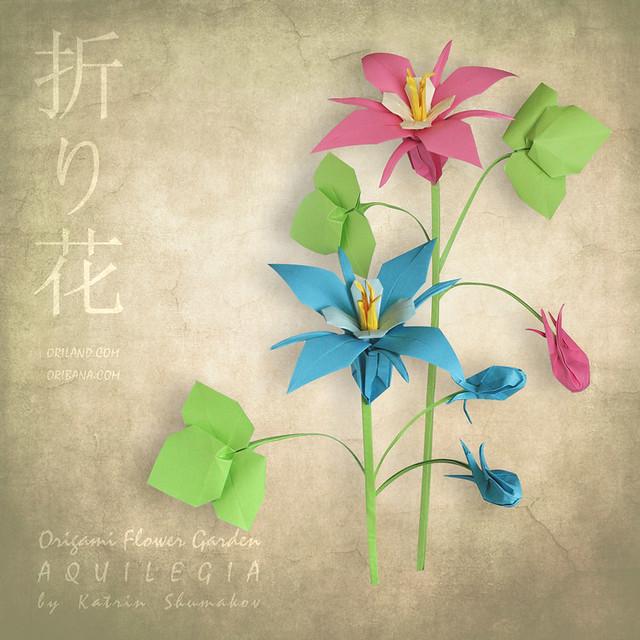 Origami Flower Garden