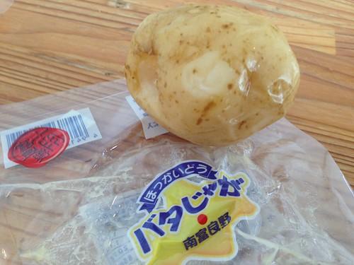 hokkaido-michinoeki-minamifurano-shop-batajaga02