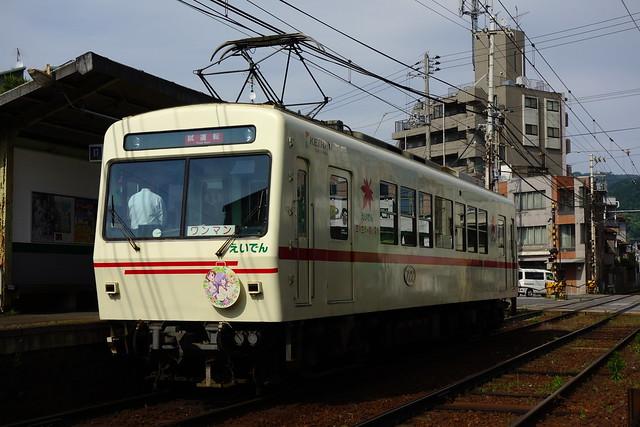 2016/05 叡山電車×三者三葉 ラッピング車両 #04
