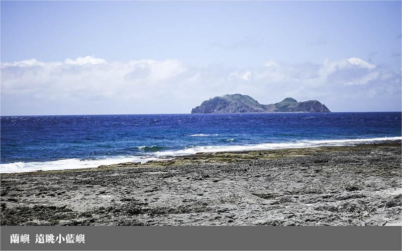 蘭嶼_遠眺小藍嶼