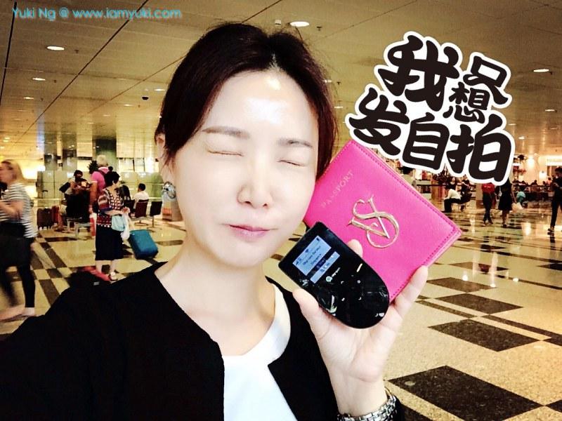 Changi Recomends Wifi Yukinrouter 3Yuki Ng Travel Europe