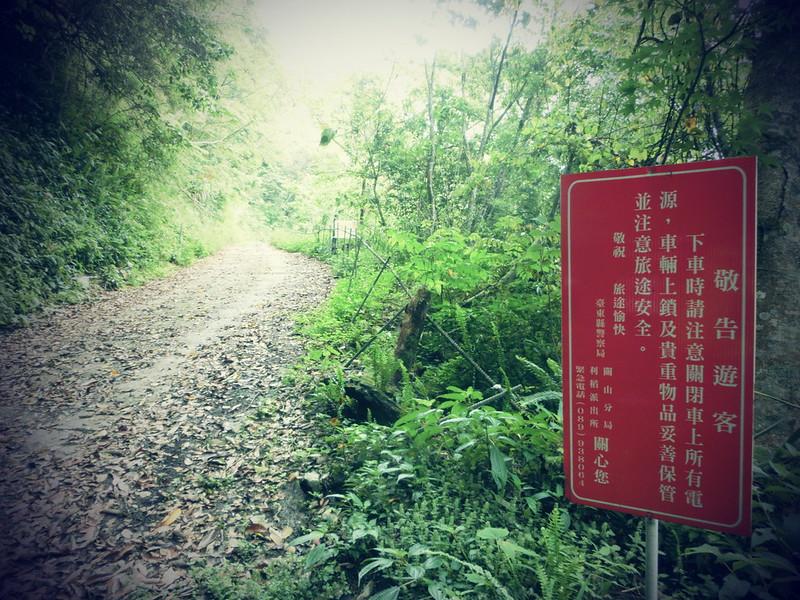TaiwanIsland trips-Couchsurfing-TAIWAN-秘境-栗松溫泉-17度C隨拍 (39)