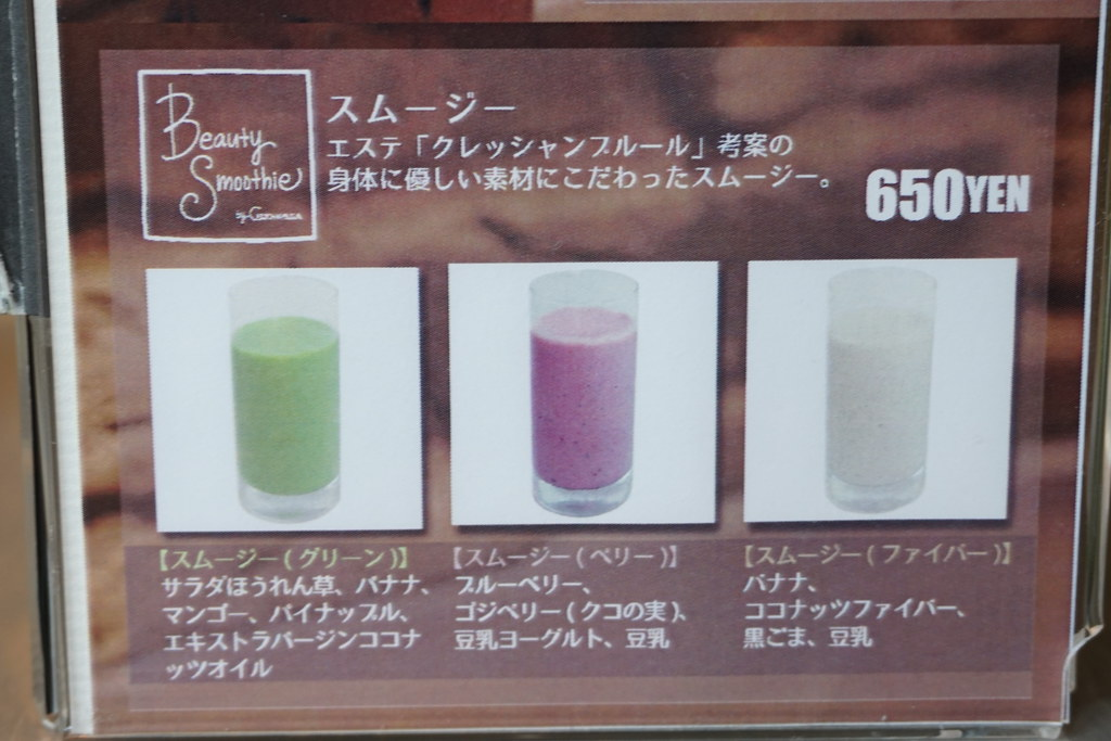 カフェエイト(桜台)