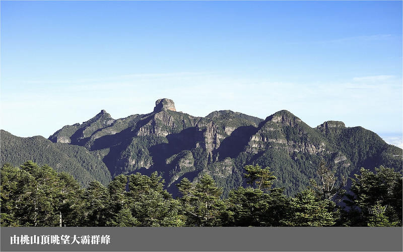004自桃山山頂眺望大霸群峰